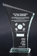 Widening Rectangle Award Plaque